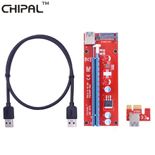 CHIPAL Red VER007S 0.6M PCI-E 1X to 16X Riser Card Extender PCI Express Adapter + USB 3.0 Data Cable / 15Pin SATA Power Supply(China)