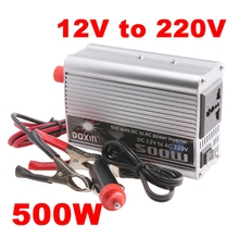Brand New 500W Watt Car Auto Mobile Power Inverter Converter DC 12V to AC 220V Adapter