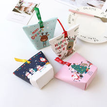 10pcs light pink blue merry christmas Candy Storage Boxes small Gift Packaging multi-use(China)