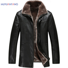 Winter Leather Jacket 2017 Men's Casual Fashion Jackets Lapel Black and Brown Zipper Faux Fur Men High Quality Coat 3XL 2XL(China)