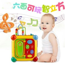 Learning Machine Learning & Education Toys & Hobbies 2017 electric Music game cube baby early education toys 3C certification