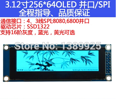 Wholesale 10pcs/lot 3.12 inch 16P SPI Blue OLED Module SSD1322 Drive IC 256*64 8080/6800 Parallel Interface<br>