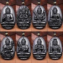 Unique Nature Black Obsidian Carved Buddha Amulet Pendent Necklace Health Zodiac Necklace Man Woman Lover's Couple Jewelry
