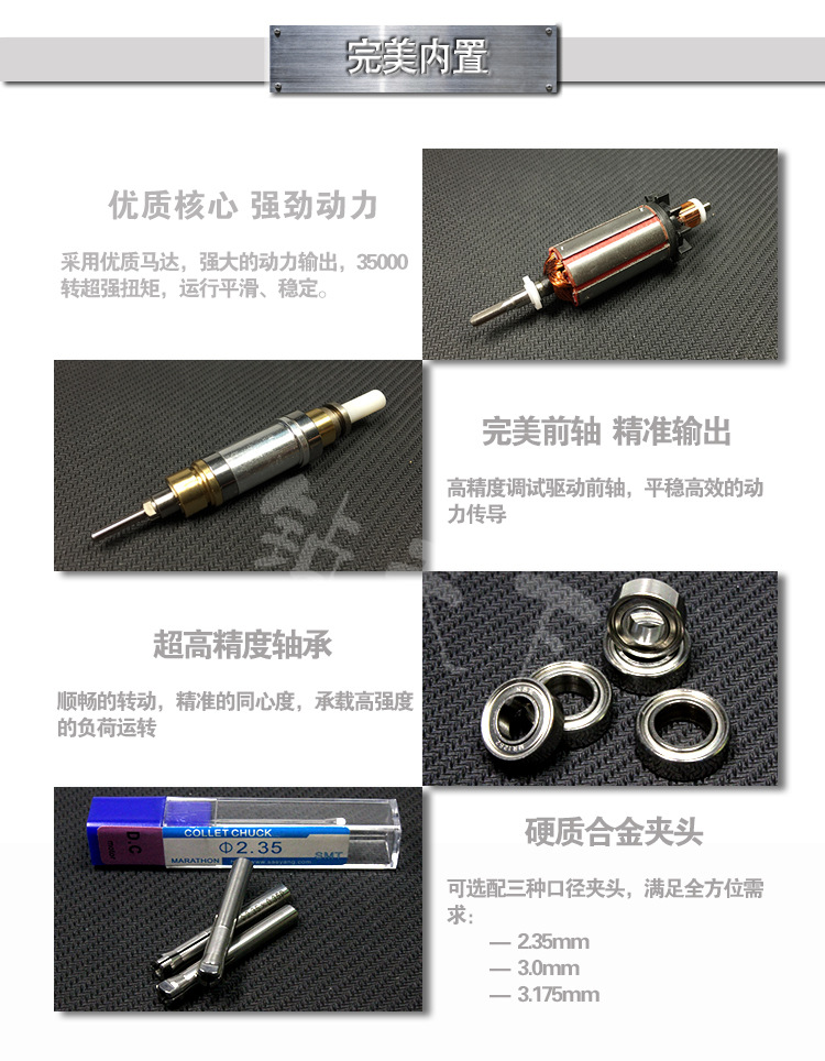 Miniature Electric Tool Strong 204 MICROMOTOR H102S Handpiece 220V 35K RPM for DENTAL LAB NAIL FILL Polishing WOOD JEWEL Carving