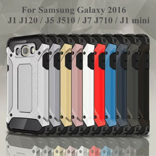 Hybrid Durable Armor Case For Samsung Galaxy J1 J2 J3 J5 J7 Prime Mini Pro Silicone + PC Shockproof Hard Rugged Coque Cover Back