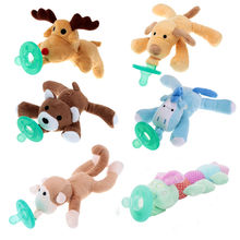 1Pc Infant Baby Boy Girl Silicone Pacifiers Soft Stuffed & Plush Animals Toy Cuddly Plush Animal Baby Nipples New(China)