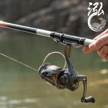 Fishing rod carbon rock fishing rod 6.3 meters spinning reel far rods angeles bar cast rod