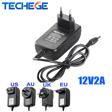 AC100V-240V / DC12V 2A Output Power Adaptor EU/AU/UK/US Plug Power Adapter Wall Charger DC 5.5mm x 2.1mm for CCTV Camera