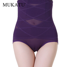 MUKATU Ladies Slim Underwear Women Shapewear Briefs Thin Mid-lumbar Abdomen Hips Shapers Slimming Newest Control Panties