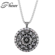 Phesee Antique Silver Color Round 12 Constellations Pattern Necklaces & Pendants Jewelry for Women and Men Statement Necklace