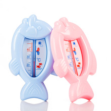 baby bath thermomters 2016 new fashion toddler safety float thermometer bath tub water temperature meter