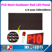 TEEHO Factory Price Semi-outdoor P10 Red Led Display Module Scrolling Message 320*160mm 32*16 Red Color LED Panel(China)