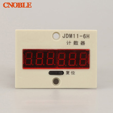 JDM11-6H AC 220V 4 Terminals 6 Digits LED Display Plastic Shell Electronic Voltage Input 0-99999 Accumulate Accumulating Counter
