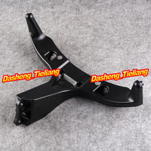 For Honda 2003-2006 CBR600RR / CBR 600RR Upper Fairing Stay Bracket Cowling, China Motorcycle Part Accessory Manufacturer(China)