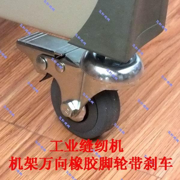 Hicello 10PCS della bobina anello cintura per macchina da cucire per Singer Brother