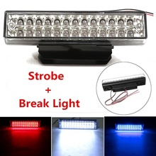 Hot CHMSL Car 12V Universal 26 LEDs Brake Warning Strobe Lamp Light Red /Blue / White Waterproof