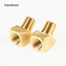 3350 SAE 130339 Metal Brass Fitting, 1/8 1/4 3/8 1/2 3/4 NPT Female and Male Pipe Thread 45 Degree Barstock Street Elbow(China)