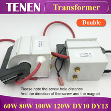 2pcs/lot Laser High Voltage Flyback Transformer Lgnition Coil For 60W 80W 100W 120W DY10 DY13 CO2 Laser Power Supply Parts(China)