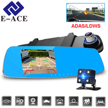 E-ACE 5 Inch Camera Car Dvr Dual Lens Automotive Rear View Mirror With DVR And Camera Full HD 1080p The Registrar Car Dash Cam(China)