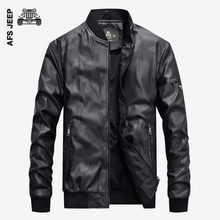 PU Leather Jacket Men Brand Warm Jackets Coats High Quality Business Slim Fit Parka Casual Fashion Travel Jacket(China)