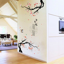 tree branch wall sticker home store saloon restaurant decoration red hibiscus flower decals china style poetry wallpaper(China)