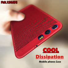 Heat Back PC protecti Cases For Huawei P8 lite P9 Lite 2017 Full Cover phone case For Huawei P9 P10 lite Plus honor 8 lite Cover(China)