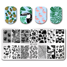 BORN PRETTY Flamingo Nail Stamping Template Summer Fruit Leaf Image Rectangle Nail Art Stamp Plate BP-L076 Printing Transfer DIY