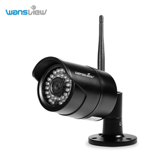 H Waterproof 720P Security IP Camera Bullet Outdoor Wifi Camera Wireless Night Vision ONVIF P2P(China)