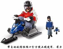 Motorcycle ski sled car adult children ice sand skiing sledge stool baby stroller product is under a hidden category(China)