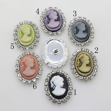 10pc Beauty  Avatar Resin rhinestone Button sewing clothing button Wedding invitations decorate hair flower center scrapbooking
