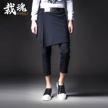 2016 Time-limited Rushed Loose Bamboo Fiber Mid Military Pinli Installed Nine Pants Men's Autumn Male K044 Casual Skirt