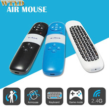 Fly Mouse Remote Control Air Mouse Rechargeable Wireless Keyboard Qwerty with Touchpad for Mini PC / Android TV Box / Smart Box