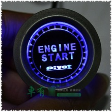 Blue Light Car Engine Start Push Button Switch Ignition Starter LED 12V Start Module Auto System Vehicle Control CY215-CN