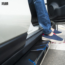 Factory Direct Sale Auto Body Parts Side Steps Trail Door Pedals Car Running Board Apply For Murano 2015 2016