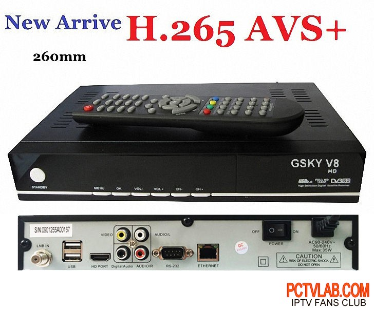 GSKY V8 HD LINUX DVB-S/S2 satellite receiver(China (Mainland))