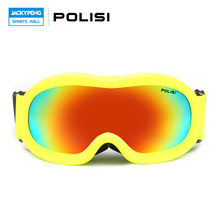 POLISI Winter Kids Ski Snowboard Goggles Children Boys Girls Outdoor Snow Glasses Polarized Anti-Fog Snowmobile Esqui Eyewear(China)