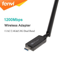 Dual Band 802.11ac 1200Mbps USB 3.0 RTL8812AU Wireless-AC 1200 Wlan USB Wifi Lan Dongle Adapter with Antenna For Laptop Desktop