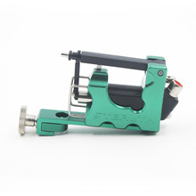 New high quality green STEALTH Generation 2.0 SET Aluminum Rotary Tattoo Machine Liner&Shader tattoo gun GXJ(China)