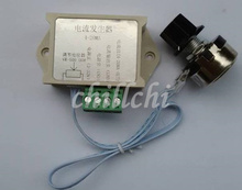 The current generator signal generator 4-20MA constant current source analog produced much so favorably