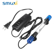 Smuxi Submersible Ultraviolet Lamp UV Sterilizer Light Tube 5W 7W 9W 11W for Aquarium Fish Tank Disinfection AC220-240V