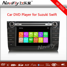 free shipping Manufacturers sell like hot cakes Car dvd for 8inch Suzuki swift  built-in gps all functions+4G map gift