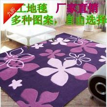 Fashion handmade rustic thickening polyacrylonitrile fiber carpet purple flower carpet living room carpet table mats customize(China)