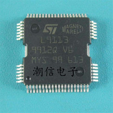 10pcs L9113 Car Chips For Marelli multi-point computer board power supply fuel injection block chip QFP64(China)