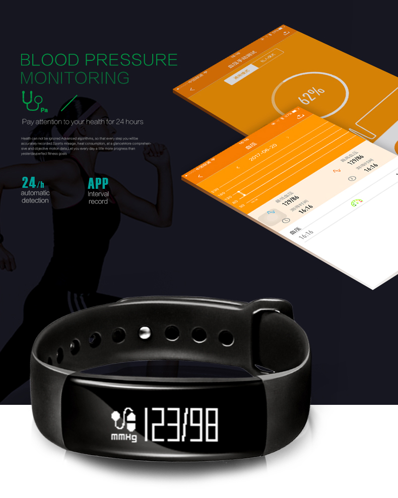 fitness bracelet blood pressure 12