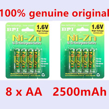 8pcs/lot Original BPI AA 2500mAh 1.6V 1.5V NI-Zn Battery Low self-discharge batteries high persistence rechargeable batteries
