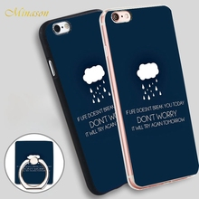 Minason Cloud rain try again tomorrow Soft TPU Silicone Phone Case Cover for iPhone X 8 5 SE 5S 6 6S 7 Plus(China)