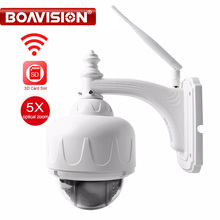 Buy BOAVISION Wireless IP Speed Dome Camera Wifi HD 1080P 960P PTZ Outdoor Security CCTV 2.7-13.5mm Auto Focus 5X Zoom SD Card ONVIF for $92.22 in AliExpress store
