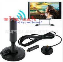 by dhl or ems 50 sets Professional Indoor Gain 30dBi Digital DVB-T/FM Freeview Aerial Antenna PC for TV HDTV Brand New(China)