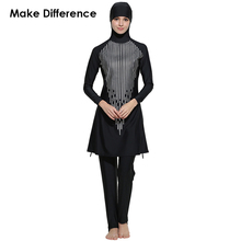 Make Difference Sequence Print Hijab Muslim Swimsuit Arab Islamic Swimsuits 2 Pieces Connected Hijab Burkinis for Women Girls