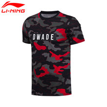 Li-Ning Men's Wade Basketball Jerseys T-Shirts 100% Cotton Breathable LiNing Sports T Shirt AHSM217 MTS2471(China)